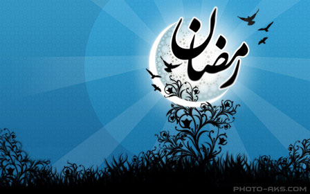 blue_islamic_wallpapers